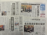 s-COP10新聞DSC00663.jpg