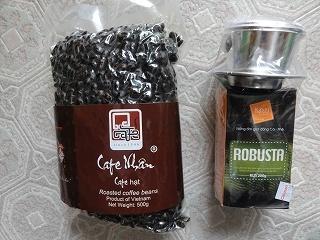 s-ベトナムコーヒー豆DSC03293.jpg