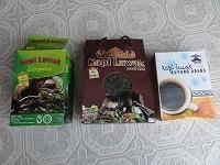 s-ルワック・コーヒー1DSC02971.jpg