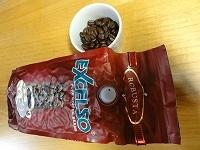 s-ロブスタコーヒー01391.jpg
