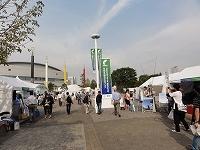 s-名古屋COP10交流フェアDSC00581.jpg