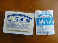 s-大豆製品01133.jpg
