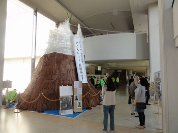 s-巨樹モニュメント01078.jpg