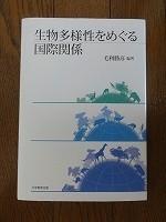 s-書籍01215.jpg