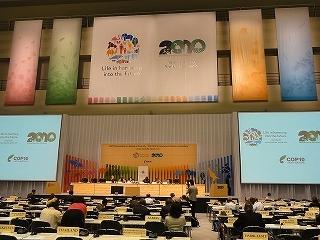 s-s4-COP10会議場DSC00571.jpg
